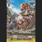 Seal Dragon, Dobby BT11/072EN C