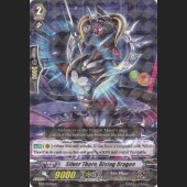Silver Thorn, Rising Dragon BT12/042EN R