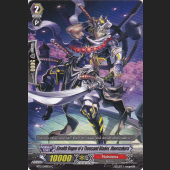 Stealth Rogue of a Thousand Blades, Oborozakura BT13/049EN C