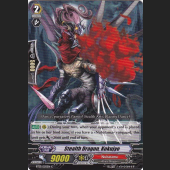 Stealth Dragon, Kokujyo BT13/050EN C