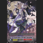Stealth Rogue of the Night, Sakurafubuki BT13/052EN C
