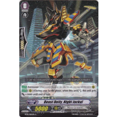 Beast Deity, Night Jackal BT13/065EN C