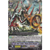 Star-vader, Chaos Beat Dragon BT13/083EN C