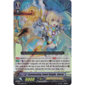 Summoning Jewel Knight, Gloria BT14/011EN RR