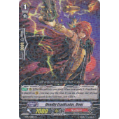 Deadly Eradicator, Ouei BT14/038EN R