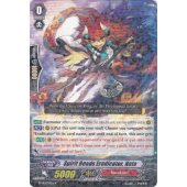 Spirit Beads Eradicator, Nata BT14/039EN R