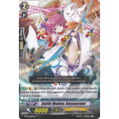 Battle Maiden, Kayanarumi BT14/070EN C