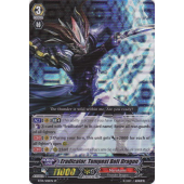 Eradicator, Tempest Bolt Dragon BT14/S08EN SP