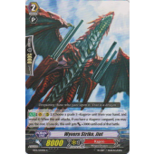 Wyvern Strike, Jiet BT15/059EN C