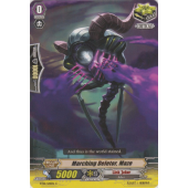 Marching Deletor, Maze BT16/128EN C