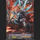Knight of Determination, Lamorak EB03/037EN C