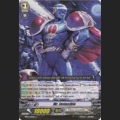 Mr. Invincible EB04/016EN C