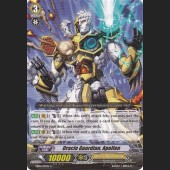 Oracle Guardian, Apollon EB05/017EN C