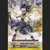 Battle Sister, Assam EB05/032EN C