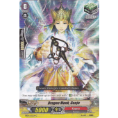 Dragon Monk, Genjo EB09/033EN C