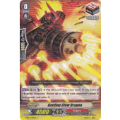 Gattling Claw Dragon EB09/034EN C