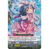 Duo Dream Idol, Sana EB10/011EN-W R