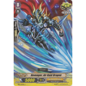 Revenger, Air Raid Dragon EB11/029EN C