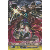 Revenger, Waking Angel EB11/033EN C