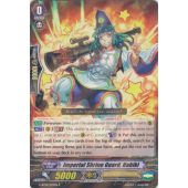Imperial Shrine Guard, Hahiki G-BT01/029EN R