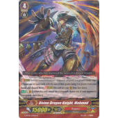 Divine Dragon Knight, Mahmud G-BT01/030EN R
