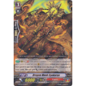 Dragon Monk Gyokuryu G-BT01/033EN R