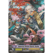 Imperial Shrine Guard, Asuha G-BT01/053EN C