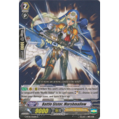 Battle Sister, Marshmallow G-BT01/056EN C