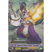 Imperial Shrine Guard, Tsunagai G-BT01/057EN C