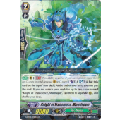 Knight of Transience, Maredream G-BT02/040EN R