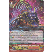 Ambush Demon Stealth Fiend, Ushimitsu Train G-BT03/032EN R