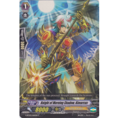 Knight of Morning Shadow, Kimarcus G-BT03/060EN C
