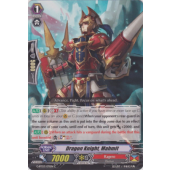 Dragon Knight, Mahmit G-BT03/071EN C
