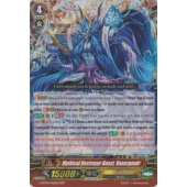Mythical Destroyer Beast, Vanargandr G-BT04/006EN RRR