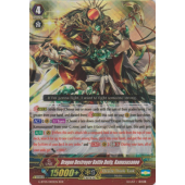Dragon Destroyer Battle Deity, Kamususanoo G-BT05/003EN RRR