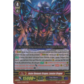 Jester Demonic Dragon, Lunatec Dragon G-BT05/008EN RRR