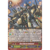Fiery March Colossus G-BT05/040EN R
