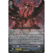 Ghoul Dragon, Gast Dragon G-BT06/009EN RRR