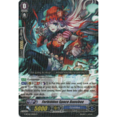 Forbidden Space Banshee G-BT06/041EN R