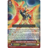 Super Giant of Light, Enigman Crossray G-BT07/035EN R