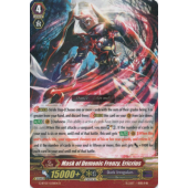 Mask of Demonic Frenzy, Ericrius G-BT07/038EN R