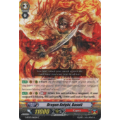 Dragon Knight, Basuit G-BT07/062EN C
