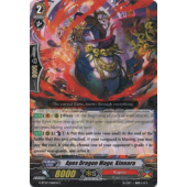 Apex Dragon Mage, Kinnara G-BT07/066EN C