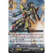 Cosmic Hero, Grandgardy G-BT07/073EN C