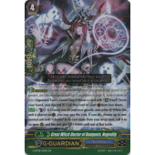 Great Witch Doctor of Banquets, Negrolily G-BT08/019EN RR