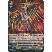 Punishment Deletor, Gieron G-BT08/032EN R