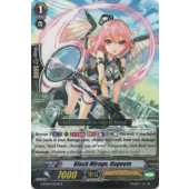 Black Mirage, Hageete G-BT09/025EN R
