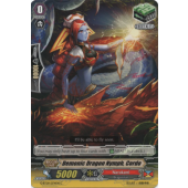 Demonic Dragon Nymph, Cordo G-BT09/074EN C