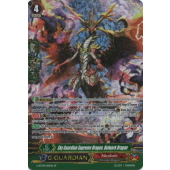 Sky Guardian Supreme Dragon, Bulwark Dragon G-BT09/S10EN SP