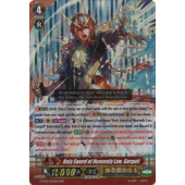 Holy Sword of Heavenly Law, Gurguit G-BT10/005EN RRR